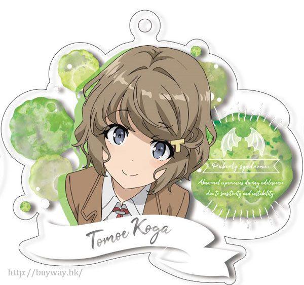 青春豬頭少年系列 「古賀朋繪」亞克力匙扣 Acrylic Key Chain Koga Tomoe【Seishun Buta Yaro】