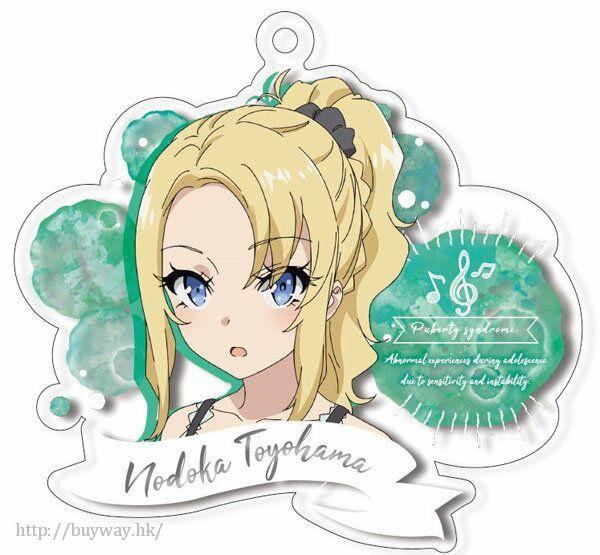 青春豬頭少年系列 「豐濱和香」亞克力匙扣 Acrylic Key Chain Toyohama Nodoka【Seishun Buta Yaro】