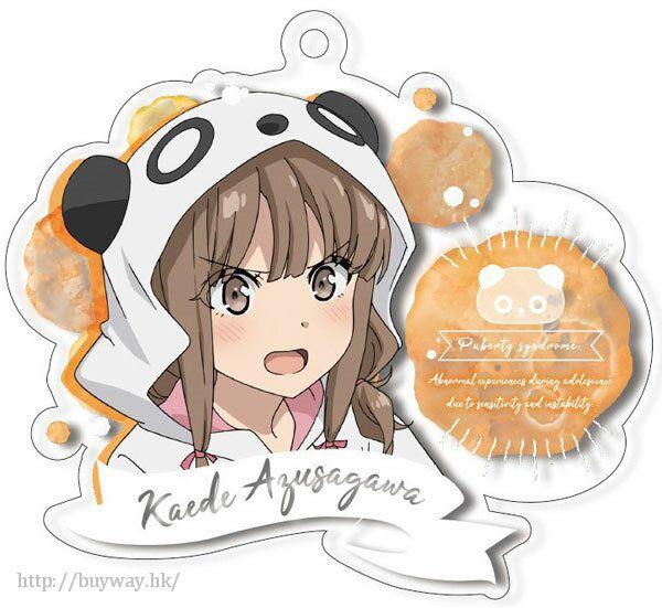青春豬頭少年系列 「梓川楓」亞克力匙扣 Acrylic Key Chain Azusagawa Kaede【Seishun Buta Yaro】