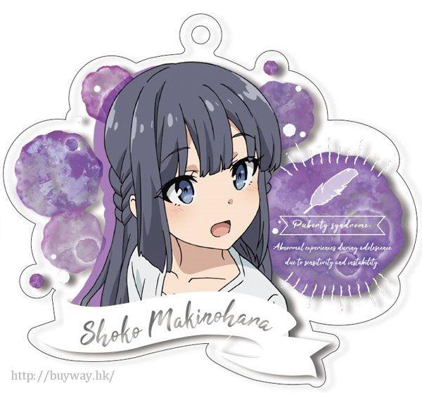 青春豬頭少年系列 「牧之原翔子」亞克力匙扣 Acrylic Key Chain Makinohara Shoko【Seishun Buta Yaro】