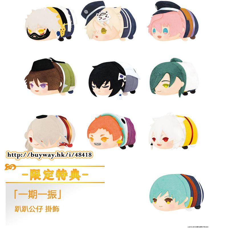 刀劍亂舞-ONLINE- 團子趴趴公仔 掛飾 Vol.4 (限定特典︰一期一振) (9 + 1 個入) Mochimochi Mascot Vol. 4 ONLINESHOP Limited (10 Pieces)【Touken Ranbu -ONLINE-】