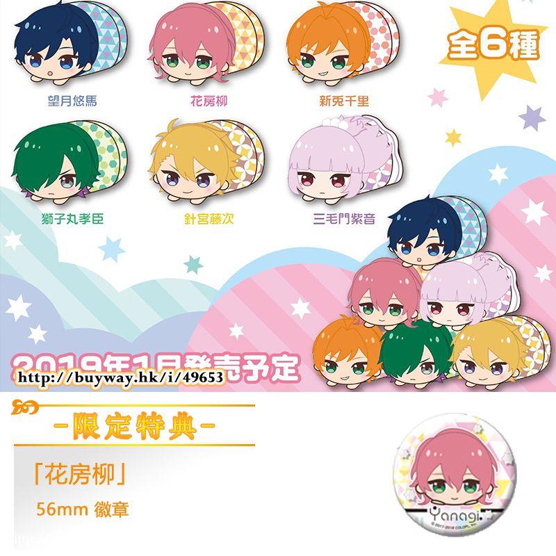 DREAM!ing 團子公仔 掛飾 (限定特典︰花房柳 56mm 徽章) (6 + 1 個入) Mochikororin Plush Mascot ONLINESHOP Limited (7 Pieces)【DREAM!ing】