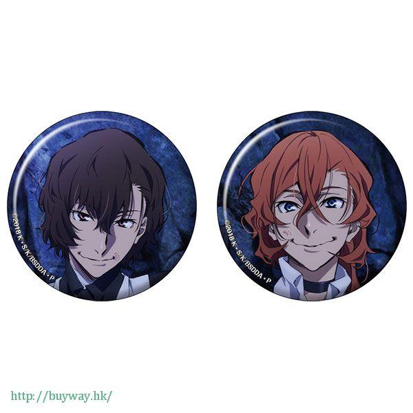 文豪 Stray Dogs 「太宰治 + 中原中也」徽章 Set Can Badge Set Dazai & Nakahara【Bungo Stray Dogs】