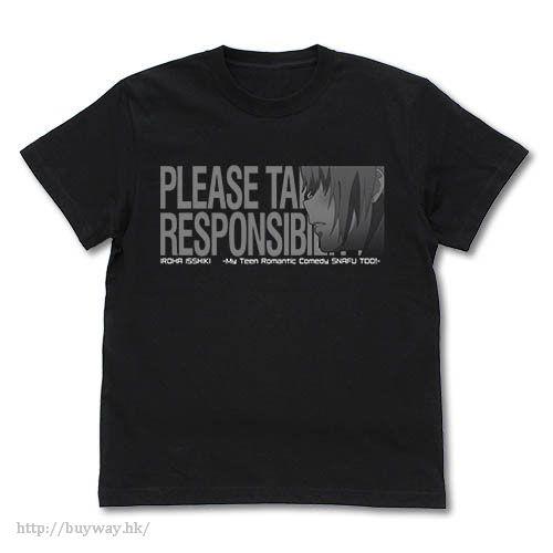 果然我的青春戀愛喜劇搞錯了。 (加大)「一色彩羽」黑色 T-Shirt Iroha no Sekinin, Totte Kudasai ne T-Shirt / BLACK - XL【My youth romantic comedy is wrong as I expected.】