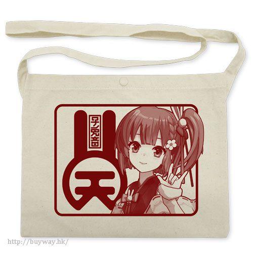 虛擬偶像 「天神子兎音」米白袋子 Musette Bag /NATURAL Kotone Tenjin【Virtual YouTuber】
