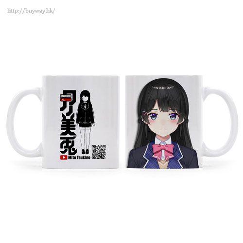 虛擬偶像 「月ノ美兎」全彩 陶瓷杯 Mito Tsukino Full Color Mug【Virtual YouTuber】