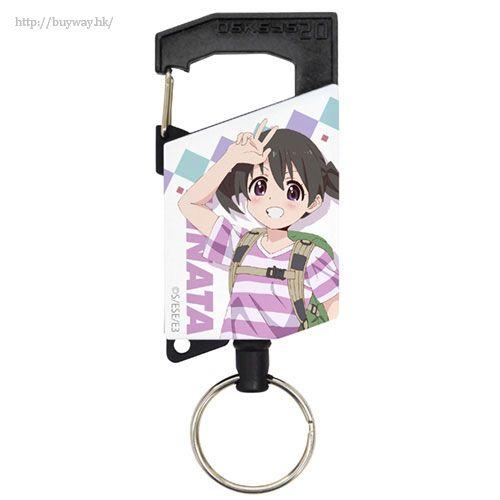 前進吧!登山少女 「倉上日向」伸縮匙扣 Hinata Full Color Reel Keychain【Yama no Susume】