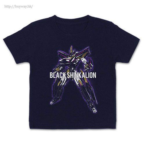 新幹線變形機器人Shinkalion (120cm)「新幹線」深藍色 T-Shirt Black Shinkalion Kids T-Shirt /NAVY-120cm【Shinkansen Henkei Robo Shinkalion】