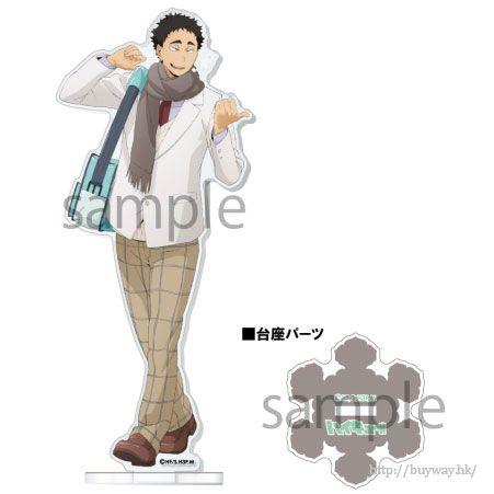 排球少年!! 「松川一靜」秋冬 亞克力企牌 Acrylic Stand -Autumn & Winter- 9. Matsukawa Issei【Haikyu!!】