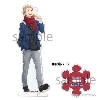 排球少年!! 「夜久衛輔」秋冬 亞克力企牌 Acrylic Stand -Autumn & Winter- 11. Yaku Morisuke【Haikyu!!】