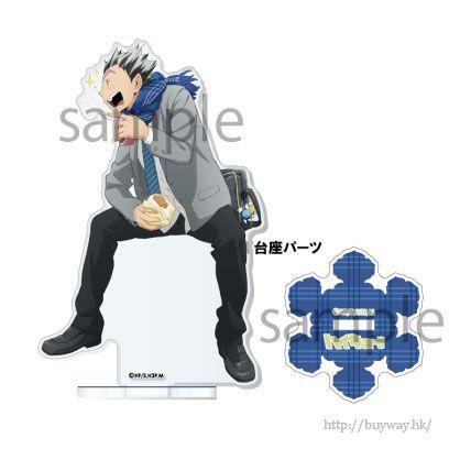 排球少年!! 「木兔光太郎」秋冬 亞克力企牌 Acrylic Stand -Autumn & Winter- 12. Bokuto Kotaro【Haikyu!!】
