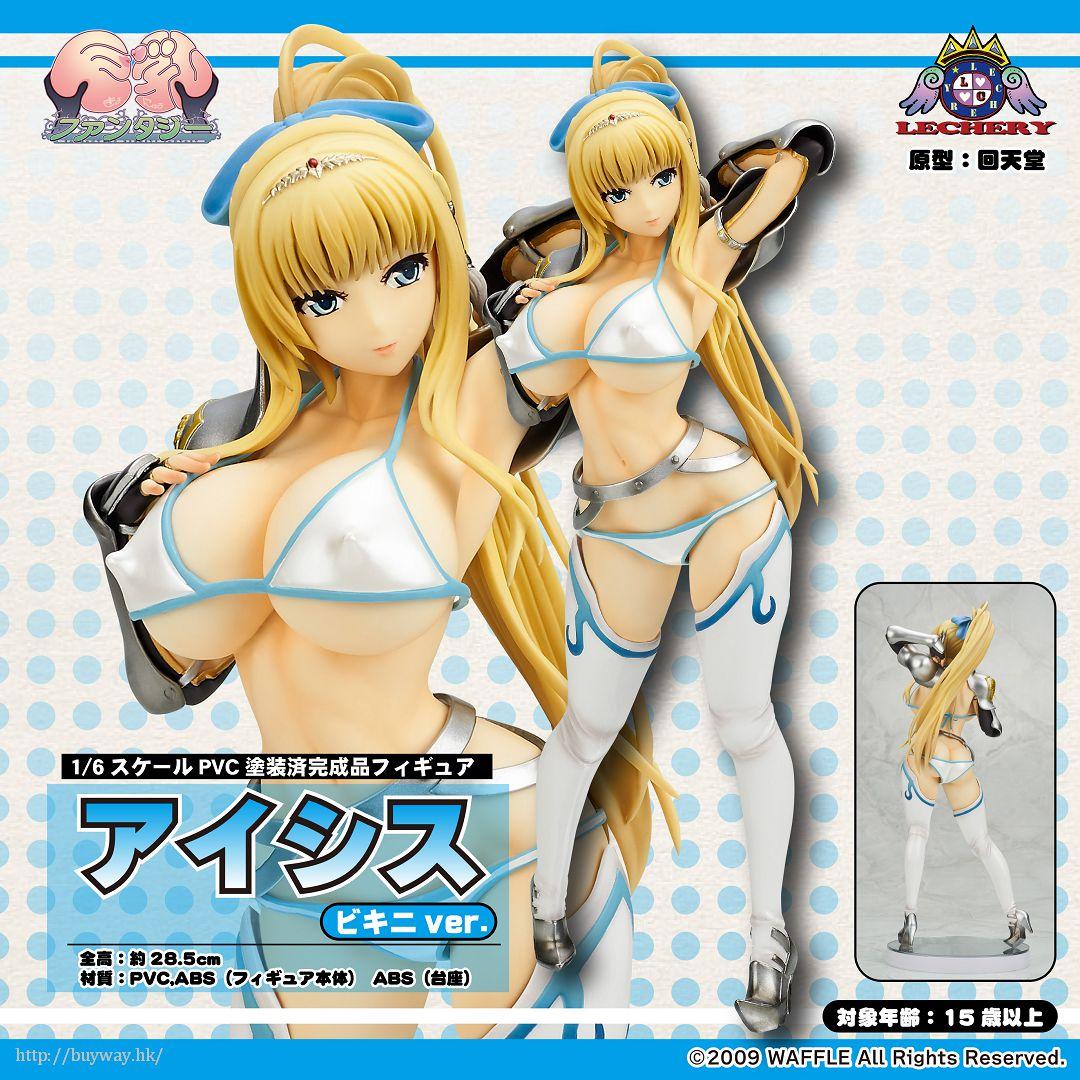 巨乳幻想 1/6「艾希絲」Bikini Ver. 1/6 Isis Bikini Ver.【Kyonyu Fantasy】