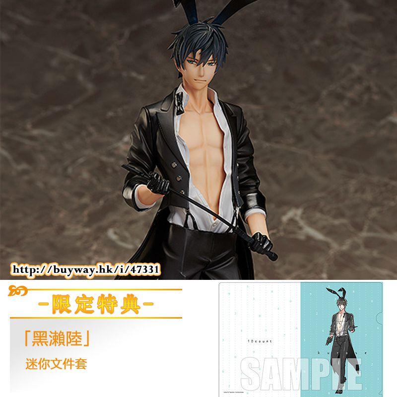 10 Count B-style 1/8「黑瀨陸」Bunny (限定特典︰迷你文件套) B-style 1/8 Riku Kurose ONLINESHOP Limited【10 Count】