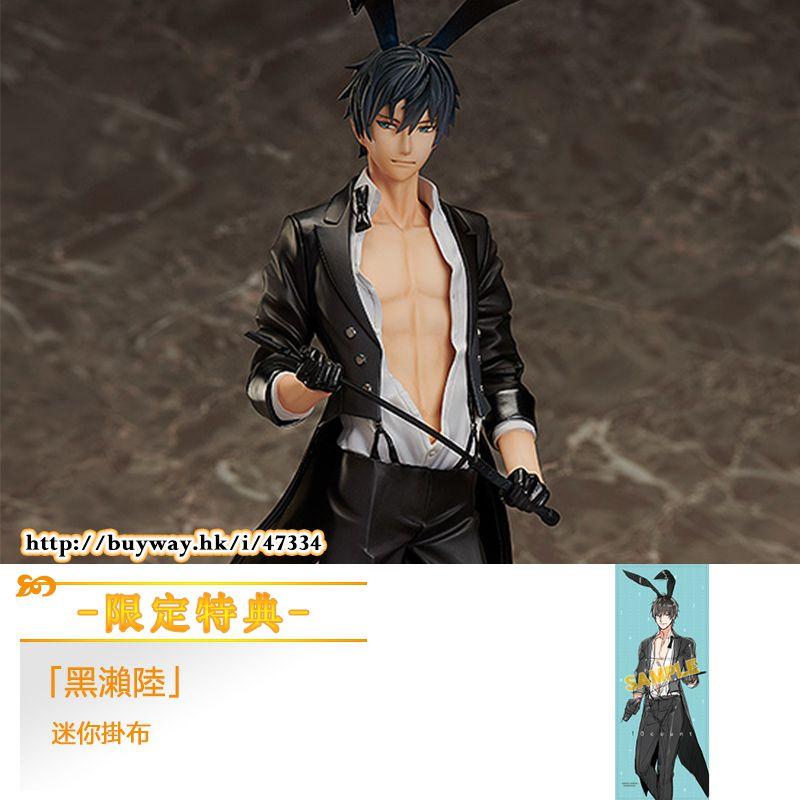 10 Count B-style 1/8「黑瀨陸」Bunny (限定特典︰迷你掛布) B-style 1/8 Riku Kurose ONLINESHOP Limited【10 Count】