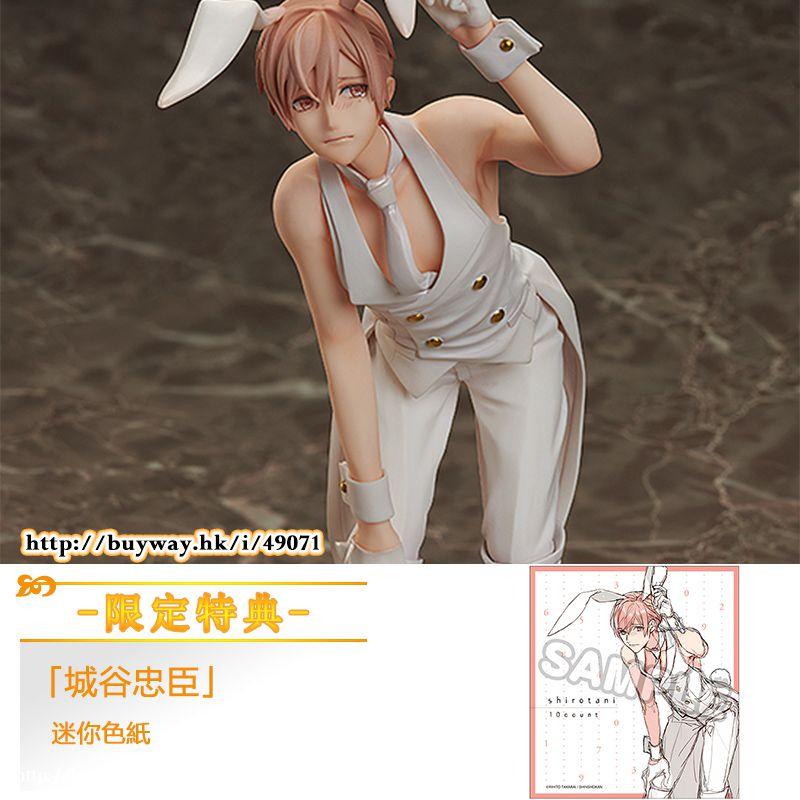10 Count B-style 1/8「城谷忠臣」Bunny (限定特典︰迷你色紙) B-style 1/8 Tadaomi Shirotani ONLINESHOP Limited【10 Count】