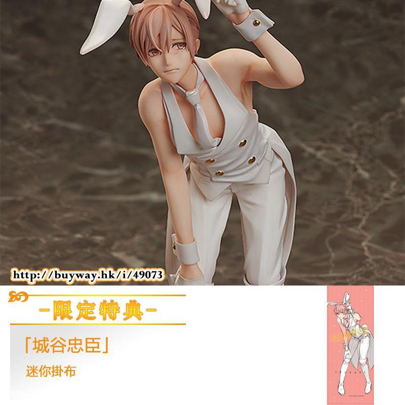 10 Count B-style 1/8「城谷忠臣」Bunny (限定特典︰迷你掛布) B-style 1/8 Tadaomi Shirotani ONLINESHOP Limited【10 Count】