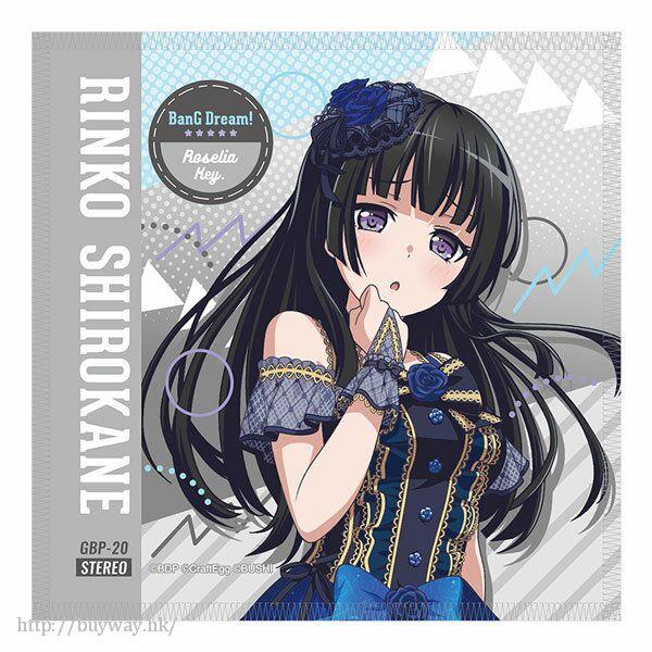 BanG Dream! 「白金燐子」Jacket Style 小手帕 Jacket Style Hand Towel Rinko Shirokane (Roselia)【BanG Dream!】