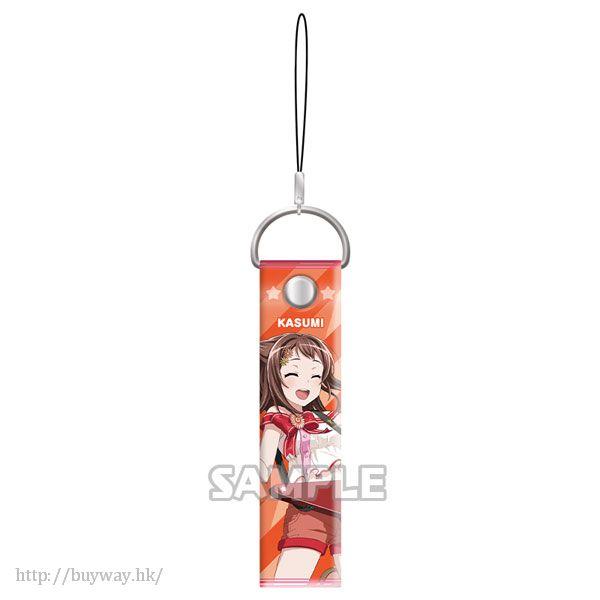 BanG Dream! 「戶山香澄」軟質 長掛飾 Vinyl Strap Toyama Kasumi (Poppin'Party)【BanG Dream!】