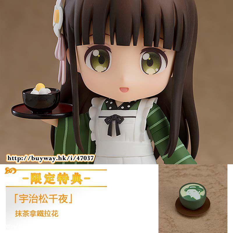 請問您今天要來點兔子嗎? 「宇治松千夜」Q版 黏土人 (限定特典︰抹茶拿鐵拉花) Nendoroid Chiya (ONLINESHOP Limited)【Is the Order a Rabbit?】