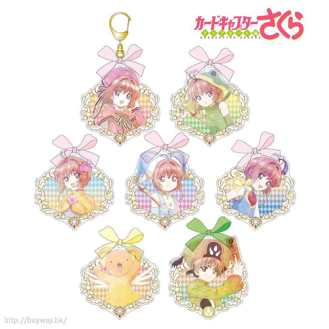 百變小櫻 Magic 咭 亞克力匙扣 (7 個入) Acrylic Key Chain (7 Pieces)【Cardcaptor Sakura】