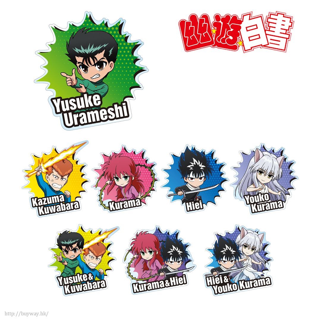 幽遊白書 亞克力磁貼 (8 個入) Acrylic Magnet (8 Pieces)【YuYu Hakusho】