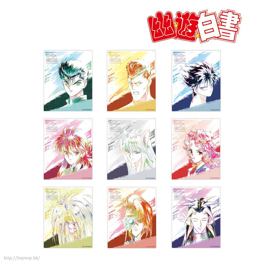 幽遊白書 水彩風格 手機 / 眼鏡清潔布 (9 個入) Ani-Art Micro Cloth (9 Pieces)【YuYu Hakusho】
