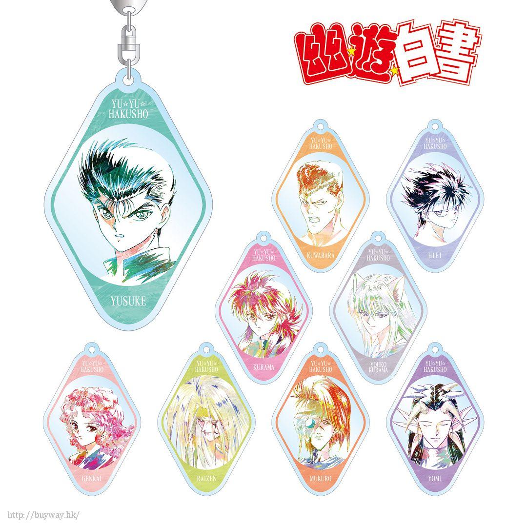 幽遊白書 Ani-Art 亞克力匙扣 Vol.2 (9 個入) Ani-Art Acrylic Key Chain Vol. 2 (9 Pieces)【YuYu Hakusho】