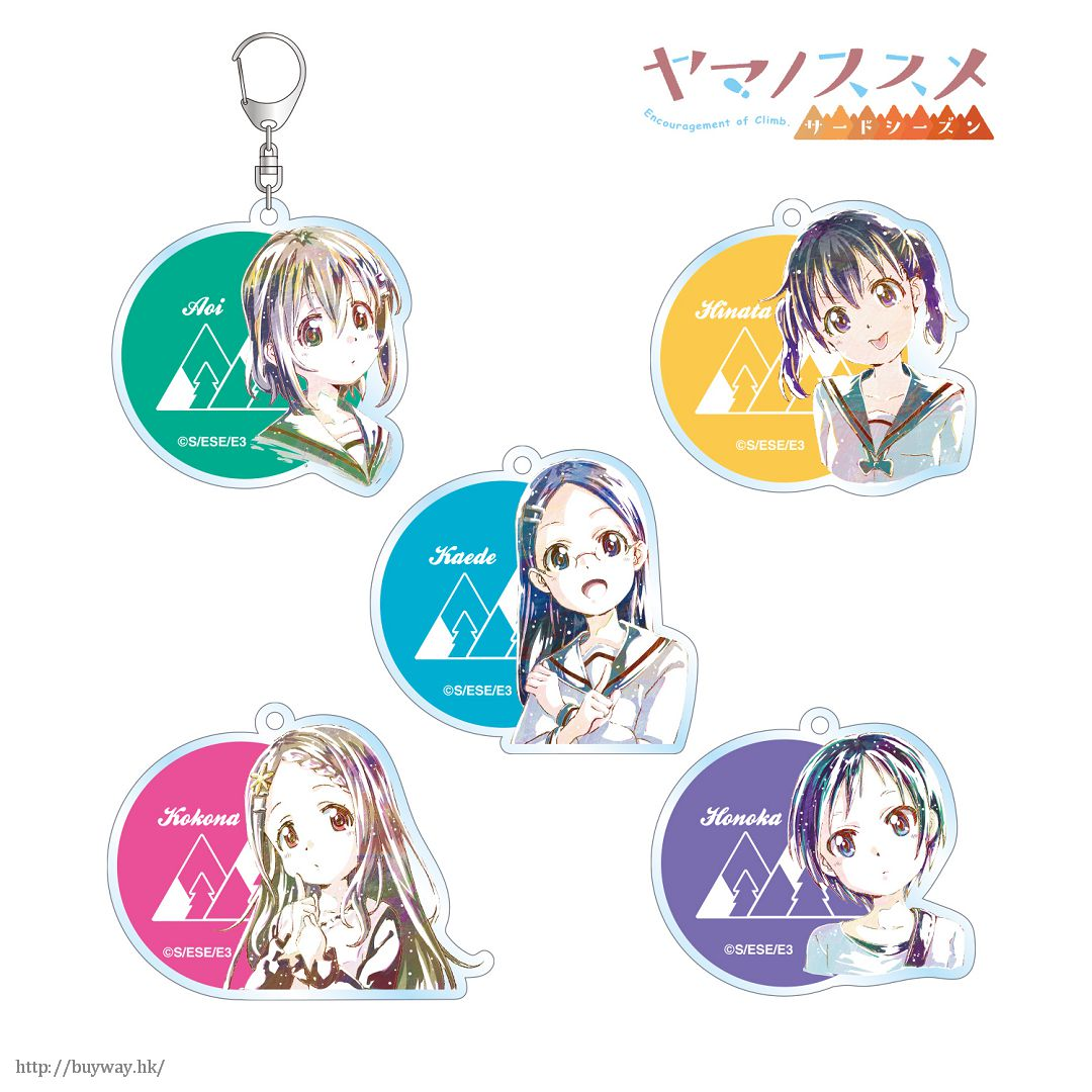 前進吧!登山少女 Ani-Art 亞克力匙扣 (5 個入) Ani-Art Acrylic Key Chain (5 Pieces)【Yama no Susume】