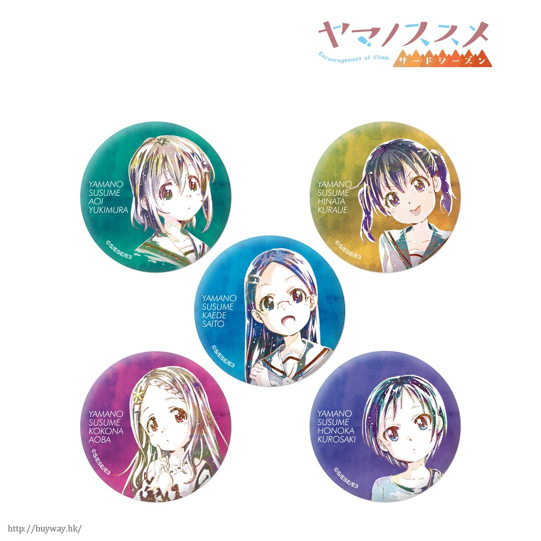 前進吧!登山少女 Ani-Art 收藏徽章 (5 個入) Ani-Art Can Badge (5 Pieces)【Yama no Susume】