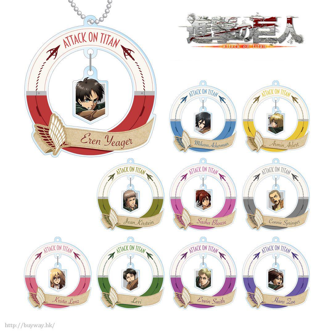 進擊的巨人 搖呀搖呀 人物擺動匙扣 (10 個入) Yurayura Acrylic Key Chain (10 Pieces)【Attack on Titan】