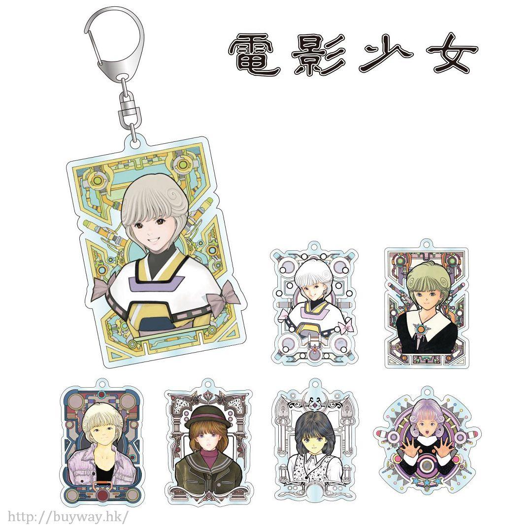 電影少女 亞克力匙扣 (7 個入) Acrylic Key Chain (7 Pieces)【Video Girl Ai】