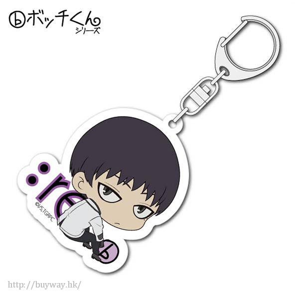 東京喰種 「瓜江久生」可愛抱膝 亞克力匙扣 Bocchi-kun Acrylic Key Chain Urie Kuki【Tokyo Ghoul】