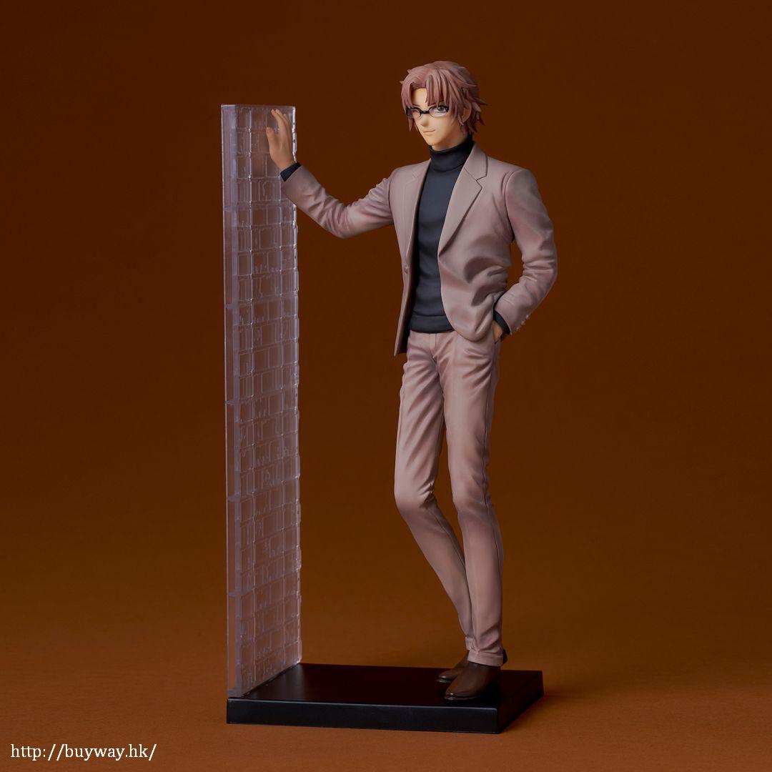 名偵探柯南 「沖矢昴」(限定版) Okiya Subaru ONLINESHOP Limited【Detective Conan】