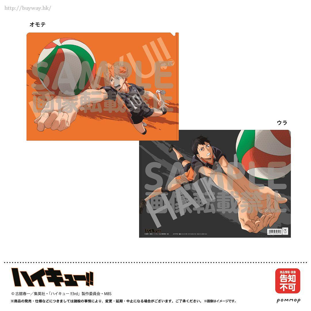 排球少年!! 「日向翔陽 + 影山飛雄」A4 文件套 Clear File A Hinata & Kageyama【Haikyu!!】