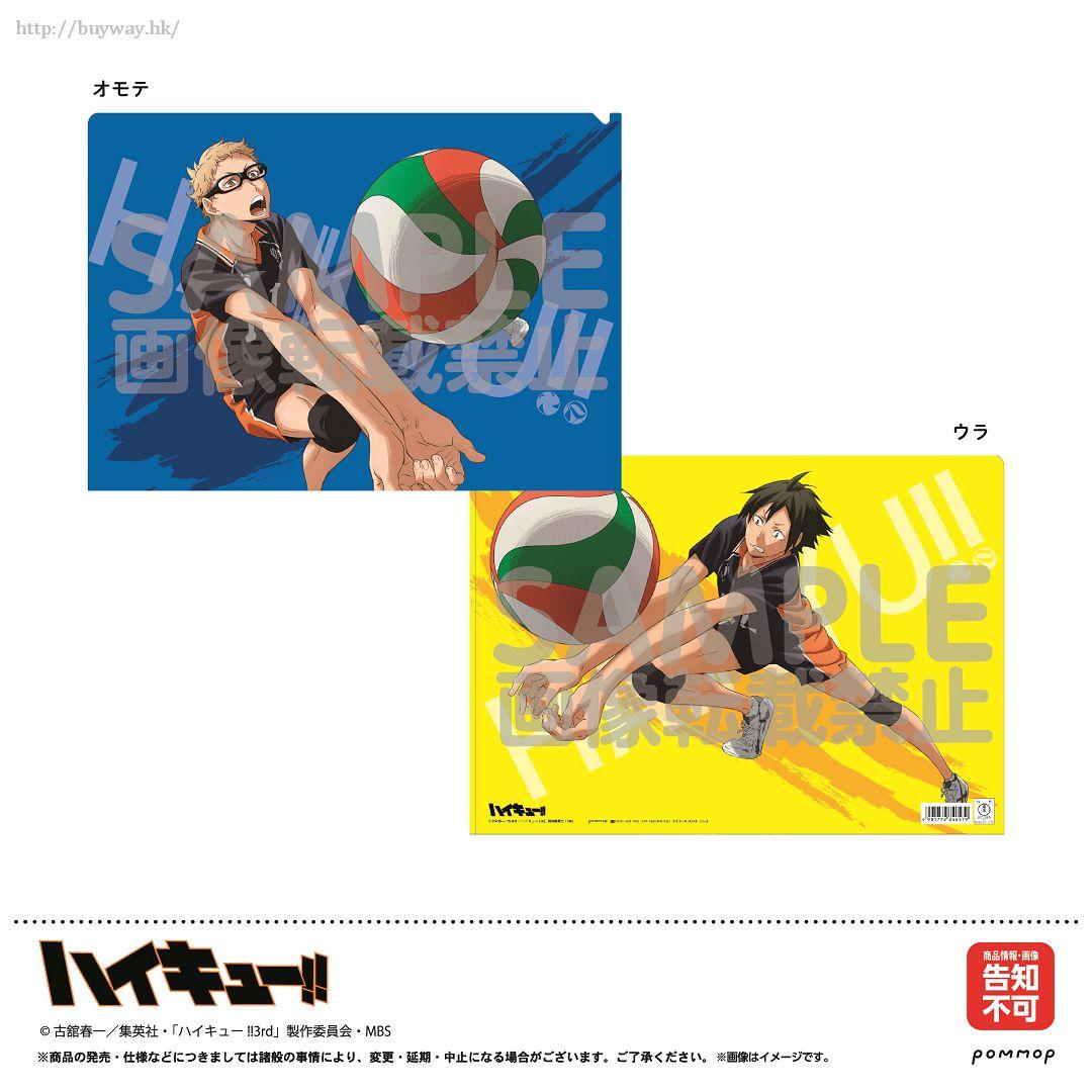 排球少年!! 「月島螢 + 山口忠」A4 文件套 Clear File B Tsukishima & Yamaguchi【Haikyu!!】