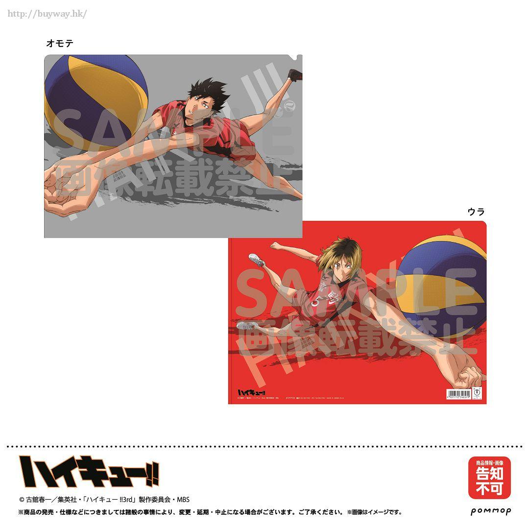 排球少年!! 「黑尾鐵朗 + 孤爪研磨」A4 文件套 Clear File D Kuroo & Kozume【Haikyu!!】