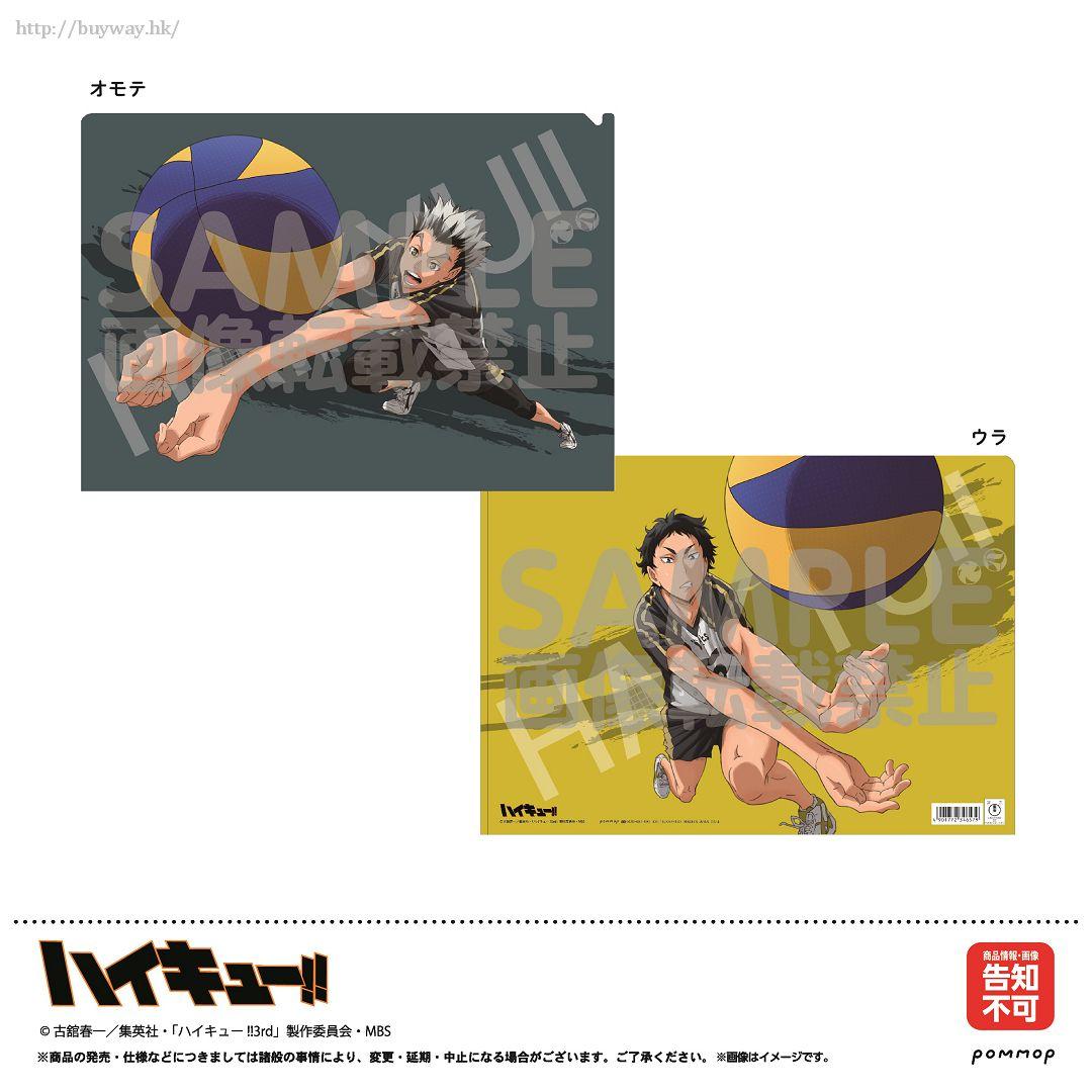 排球少年!! 「木兔光太郎 + 赤葦京治」A4 文件套 Clear File E Bokuto & Akaashi【Haikyu!!】