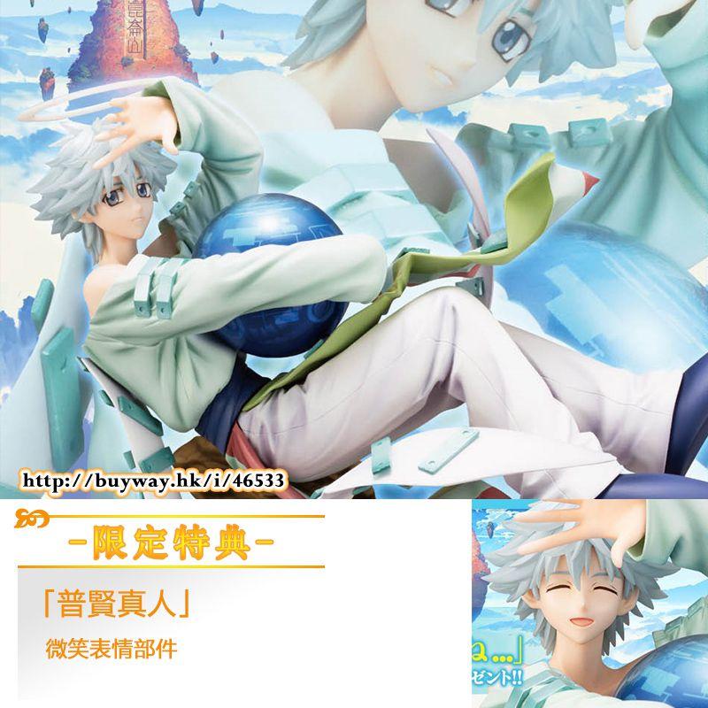 封神演義 ARTFX J 1/8「普賢真人」(限定特典︰微笑表情部件) ARTFX J 1/8 Fugen Shinjin ONLINESHOP Limited【Hoshin Engi】