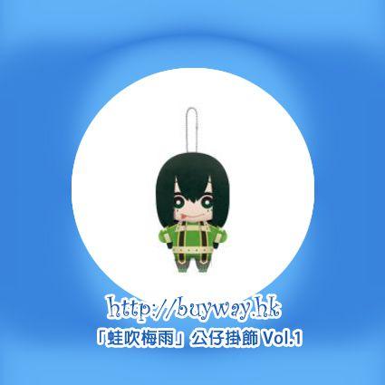 我的英雄學院 「蛙吹梅雨」公仔掛飾 Vol.1 Plush Doll Mascot Vol. 1 Asui Tsuyu【My Hero Academia】