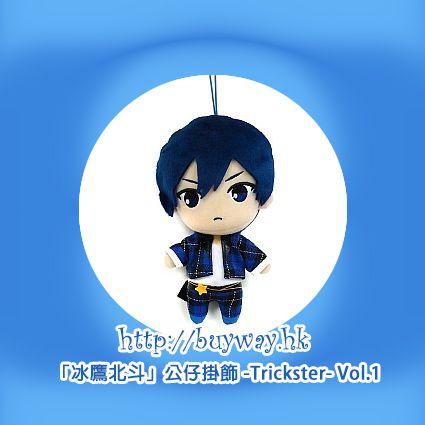 合奏明星 「冰鷹北斗」公仔掛飾 -Trickster- Vol.1 Plush Doll Mascot -Trickster- Vol.1 Hidaka Hokuto【Ensemble Stars!】