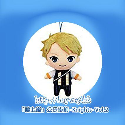 合奏明星 「鳴上嵐」公仔掛飾 -Knights- Vol.2 Plush Doll Mascot -Knights- Vol.2 Narukami Arashi【Ensemble Stars!】