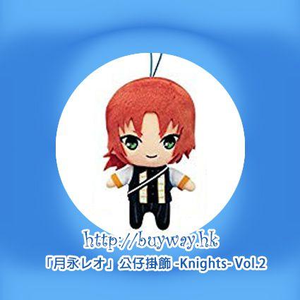 合奏明星 「月永レオ」公仔掛飾 -Knights- Vol.2 Plush Doll Mascot -Knights- Vol.2 Tsukinaga Leo【Ensemble Stars!】