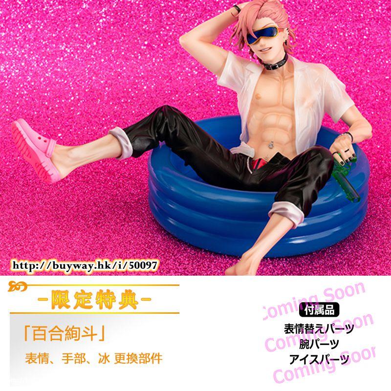 無節操☆Bitch社 1/8「百合絢斗」(限定版特典︰表情、手部、冰 更換部件) 1/8 Ayato Yuri Limited Edition【Yarichin Bitch-bu】