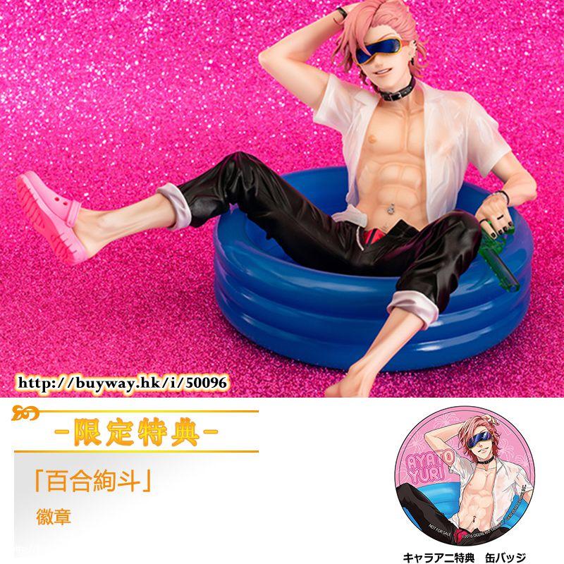 無節操☆Bitch社 1/8「百合絢斗」(通常版特典︰徽章) 1/8 Ayato Yuri Normal Ver.【Yarichin Bitch-bu】