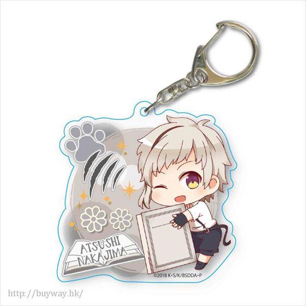 文豪 Stray Dogs 「中島敦」Deka 拿起書本 亞克力匙扣 GyuGyutto Choi Deka Acrylic Key Chain Nakajima Atsushi【Bungo Stray Dogs】