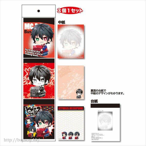 Hypnosismic 「山田一郎」便條紙 (3 個入) GyuGyutto 3 Pieces Memo Yamada Ichiro【Hypnosismic】