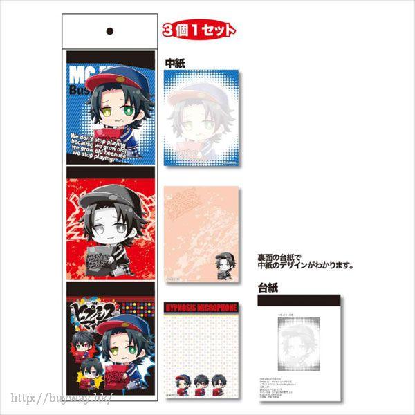 Hypnosismic 「山田二郎」便條紙 (3 個入) GyuGyutto 3 Pieces Memo Yamada Jiro【Hypnosismic】