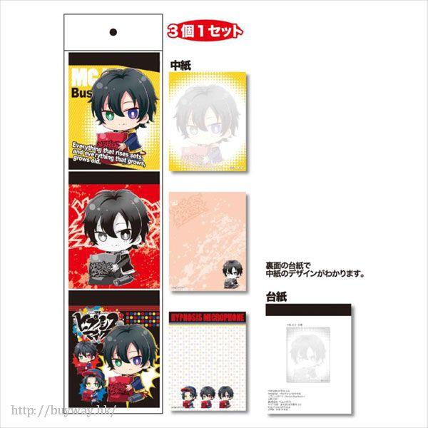 Hypnosismic 「山田三郎」便條紙 (3 個入) GyuGyutto 3 Pieces Memo Yamada Saburo【Hypnosismic】