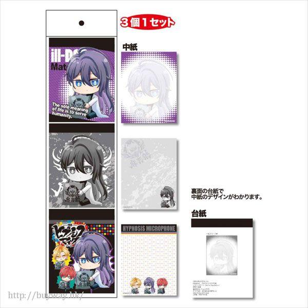 Hypnosismic 「神宮寺寂雷」便條紙 (3 個入) GyuGyutto 3 Pieces Memo Jinguji Jakurai【Hypnosismic】