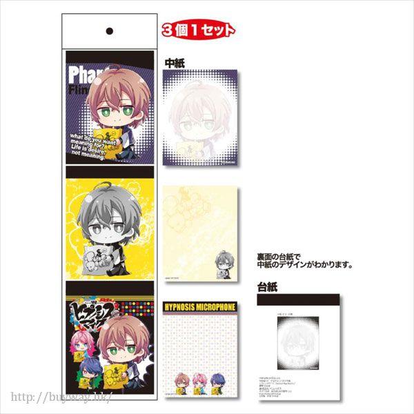 Hypnosismic 「夢野幻太郎」便條紙 (3 個入) GyuGyutto 3 Pieces Memo Yumeno Gentaro【Hypnosismic】
